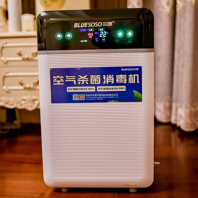 Funglan New air purifier noise company for killing bacteria and virus-2