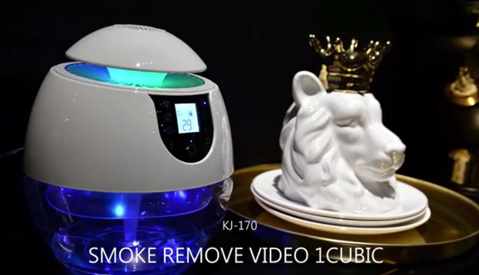 KJ-170B Indoor Air Purifier Smoke Remove Video