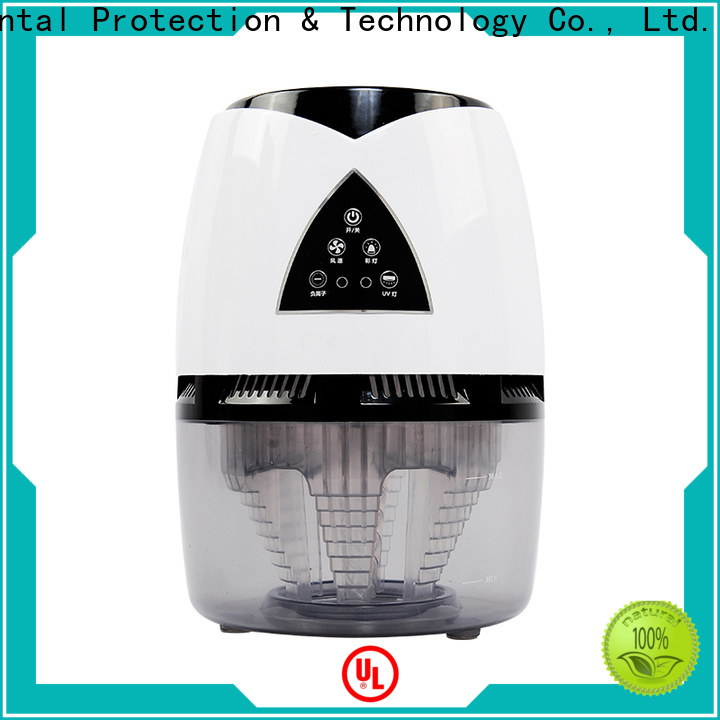 Funglan High-quality plasma air purifier for business for purifying the air