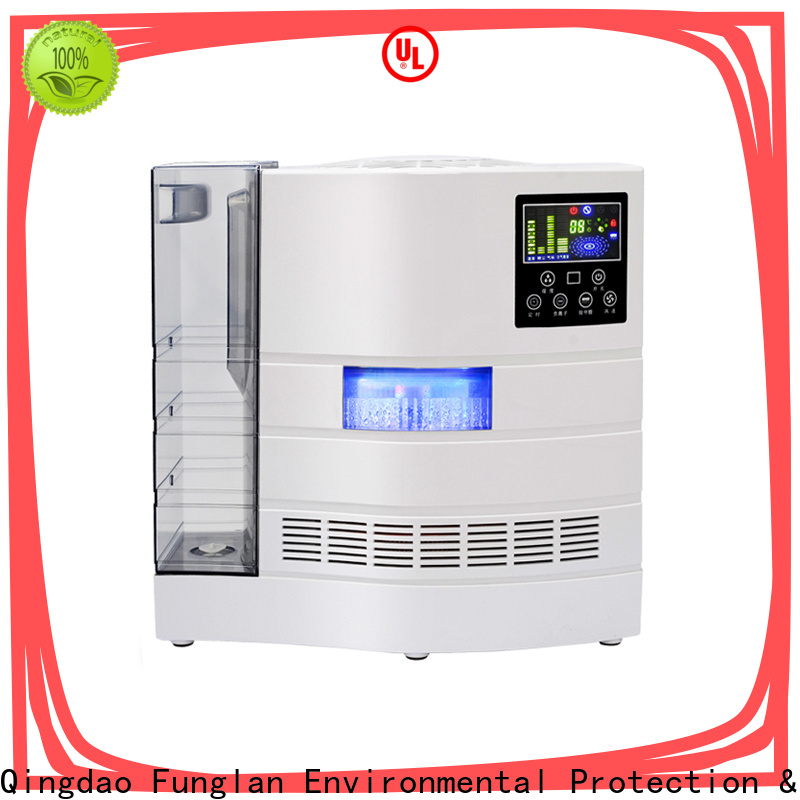 Funglan New blue air purifier Supply used to decompose and transform various air pollutants