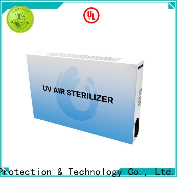 Funglan household air purifiers company for STERILIZING