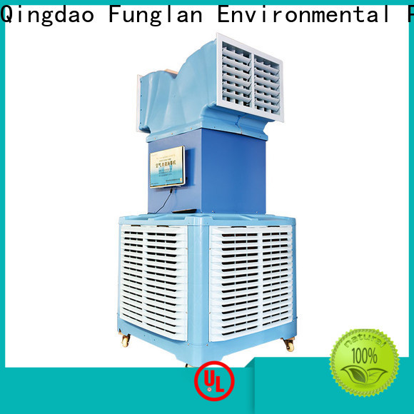 Funglan Wholesale best air purifier philippines company for home use