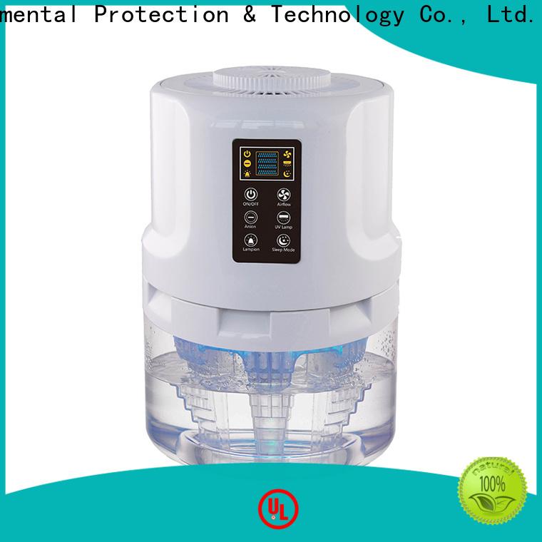 Funglan uv air purification company for bedroom