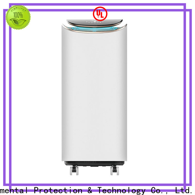 Funglan air purification devices company for bedroom